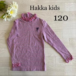 hakka kids - ハッカキッズ トップス 120 インナー かわいい