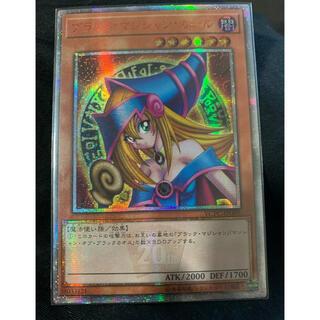 ユウギオウ(遊戯王)のブラックマジシャンガール オリカ 20thシークレットレア  遊戯王 (シングルカード)