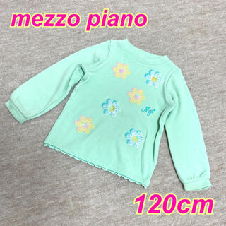 mezzo piano - 【120cm】mezzo  piano★花柄★刺繍★ロゴ★パステルカラー