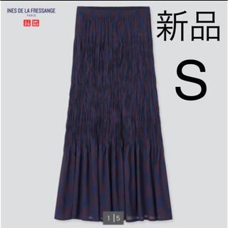 UNIQLO - UNIQLO イネス ツイストプリーツロングスカート Sサイズ 新品