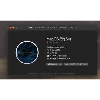 Apple - 価格相談 MacBook Air M1 SSD 1TB メモリ16GB USキー