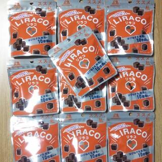 ①【1620円相当】チョコレート詰め合わせ  お菓子詰め合わせ