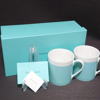 Tiffany & Co. - Tiffany ティファニー ボーンチャイナ カラーブロック マグカップ