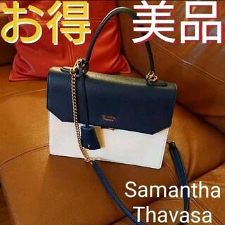 サマンサタバサ(Samantha Thavasa)のお得サマンサタバサハンドバッグショルダーバッグ Samantha Thavasa(ハンドバッグ)