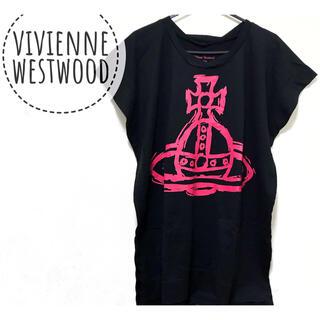 ヴィヴィアンウエストウッド(Vivienne Westwood)のヴィヴィアンウエストウッド【美品】オーブ プリント 変形 半袖 カットソー(カットソー(半袖/袖なし))