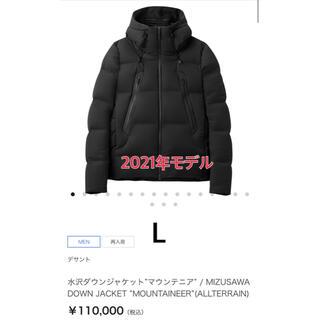 DESCENTE - デサント 水沢ダウン マウンテニア L 【新品未使用】