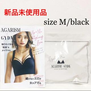 ジェイダ(GYDA)の【新品】AGARISM×GYDA  ナイトブラ Msize/Black(ブラ)