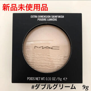 MAC - 【新品】MAC フェイスパウダー エクストラ ディメンション スキンフィニッシュ