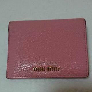 miumiu - miu miu 折り財布