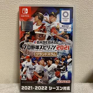 コナミ(KONAMI)のeBASEBALL プロ野球スピリッツ2021 プロスピ Switch(家庭用ゲームソフト)