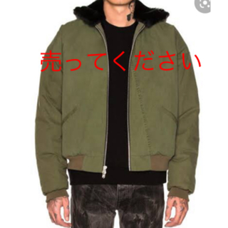 FEAR OF GOD - VINTAGE MILITARY FAUX RABBIT HOODIE