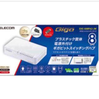 エレコム(ELECOM)のEHC-G08PA2-JW [ホワイト] 20個セット  (PC周辺機器)