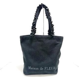 Maison de FLEUR - メゾンドフルール トートバッグ美品  - 黒