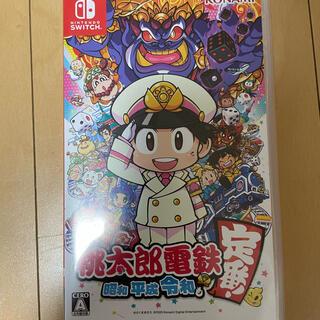 コナミ(KONAMI)の桃太郎電鉄Switch(家庭用ゲームソフト)