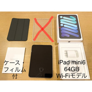 Apple - ipad mini6 64gb wi-fiモデル スペースグレー