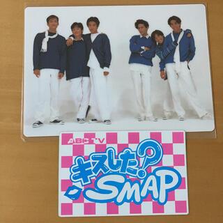 SMAP - SMAP スマップ 下敷き ステッカー