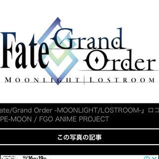 BANPRESTO - fate/grand+order   LAWSON  ポスター イラスト色紙