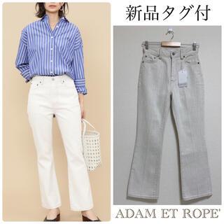 アダムエロぺ(Adam et Rope')の【新品タグ付】ADAM ET ROPE'フィット&フレアデニム白*サイズ34(デニム/ジーンズ)
