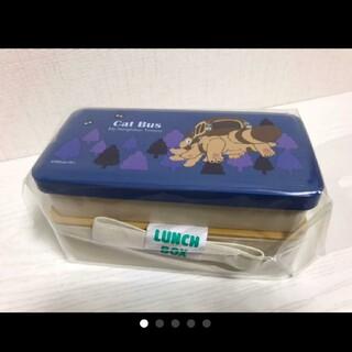 ジブリ - ジブリ となりのトトロ 猫バス 2段 お弁当 弁当 弁当箱