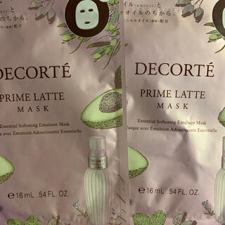 COSME DECORTE - プリムラテ乳液マスク✨2枚