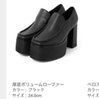 グレイル(GRL)の厚底ボリュームローファー(ローファー/革靴)