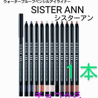 mini98様 05(アイライナー)
