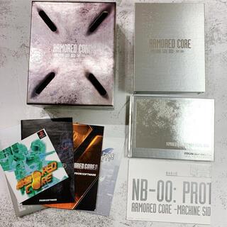 SONY - ARMORED COREMACHINE SIDE BOX 1997-2006