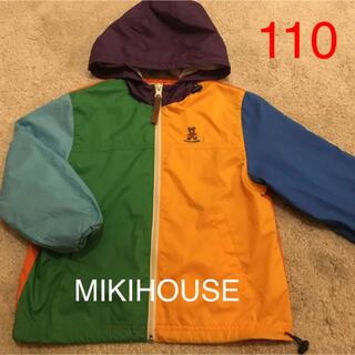 ミキハウス(mikihouse)のミキハウスMIKIHOUSE 上着 ウィンドブレーカー KIDS 110(ジャケット/上着)