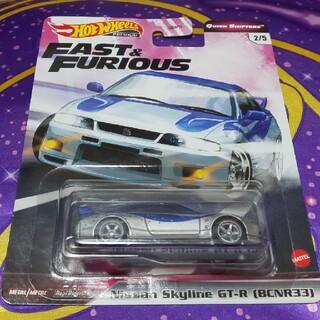 ホットウィール ワイルド・スピード  スカイライン GT-R BCNR33(ミニカー)