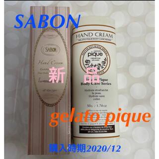 サボン(SABON)のSABON  ローズティー& gelato pique ハンドクリームセット(ハンドクリーム)