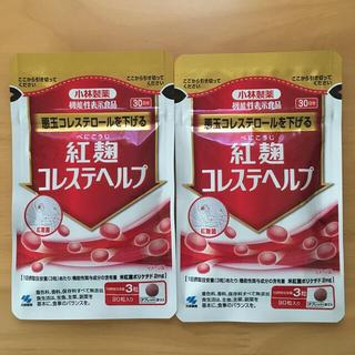 小林製薬 - コラステヘルプ 小林製薬 30日分×2袋
