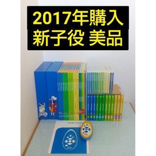 【未使用多数】メインプログラム 2017年 ディズニー英語システム DWE