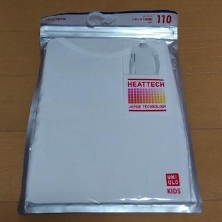 UNIQLO - UNIQLO ヒートテック 110センチ 半袖白