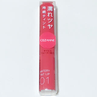 CEZANNE(セザンヌ化粧品) - CEZANNE セザンヌ ウォータリーティントリップ  01 ナチュラルピンク