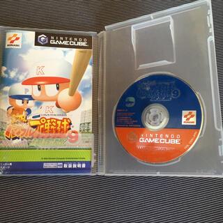 ニンテンドーゲームキューブ(ニンテンドーゲームキューブ)のパワフルプロ野球9 ゲームキューブソフト(家庭用ゲームソフト)