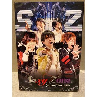 セクシー ゾーン(Sexy Zone)のSexyZone Japan Tour 2013 初回盤(アイドル)
