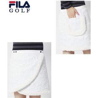 フィラ(FILA)のフィラ FILA レディース ゴルフ 防寒オーバースカート 新品未使用 タグ付き(ウエア)