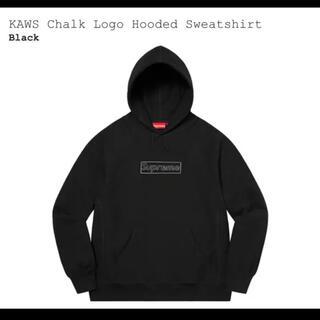 Supreme - supreme kaws chalklogo hooded sweatshirt