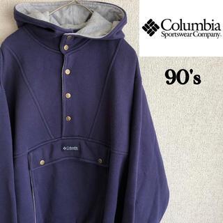 Columbia - 90s COLOMBIA アノラック スウェット ブルゾン コロンビア M 紺