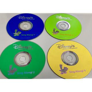 Disney - DWE singalong シングアロング