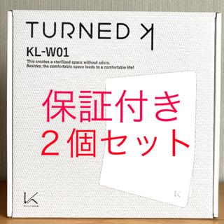 【保証付き】新品未開封 カルテック ターンド・ケイ KL-W01