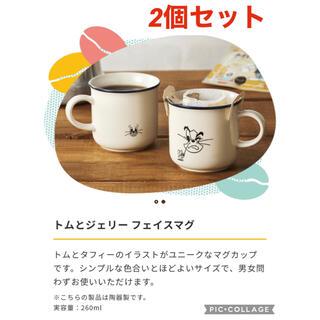 タリーズコーヒー(TULLY'S COFFEE)のタリーズ トムとジェリー フェイスマグ マグカップ タリーズコーヒー(グラス/カップ)