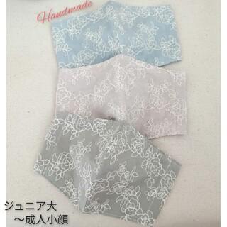 *ジュニア大〜 フラワー刺繍 くすみ系カラー インナーマスク★3枚(外出用品)