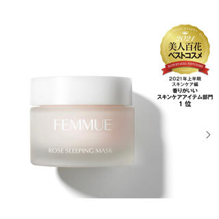 Cosme Kitchen - 【残量9割】FEMMUE ローズウォーター スリーピングマスク 50g