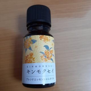 セイカツノキ(生活の木)の生活の木キンモクセイブレンドエッセンシャルオイル(エッセンシャルオイル(精油))