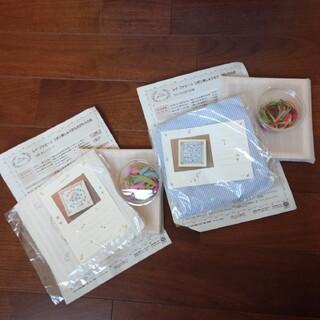 フェリシモ(FELISSIMO)のフェリシモ FELISSIMO 刺繍 キット ハンドメイド(生地/糸)