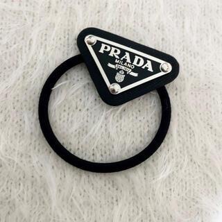 PRADA - 新品 PRADA ヘアゴム 黒 ブラック