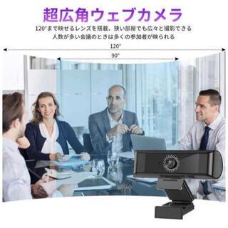 ❤800万画素HD超高画質❣設定不要で操作が超簡単♪❤動画配信用Webカメラ