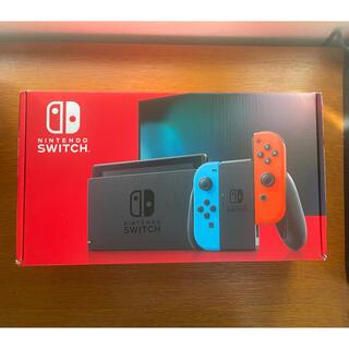 Nintendo Switch 任天堂スイッチ 本体 箱付 新モデル