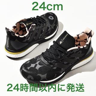 adidas - 新品 アディダス adidas マリメッコ スーパーノーヴァ+ GZ8906